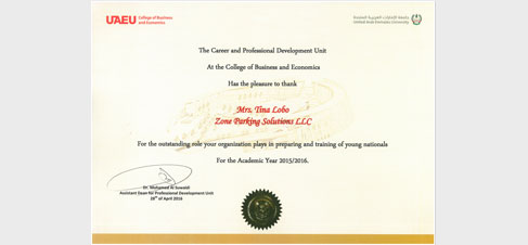 United Arab Emirates University Award